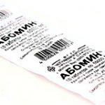 Абомин | Abominum