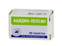 Ацидин-Пепсин | Acidin-pepsin