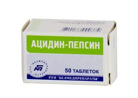 Ацидин-Пепсин   Acidin-pepsin