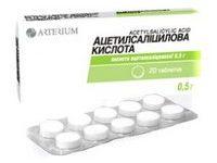 Ацетилсалициловая кислота | Acidum acetylsalicylicum