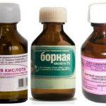 Борная кислота | Acidum boricum