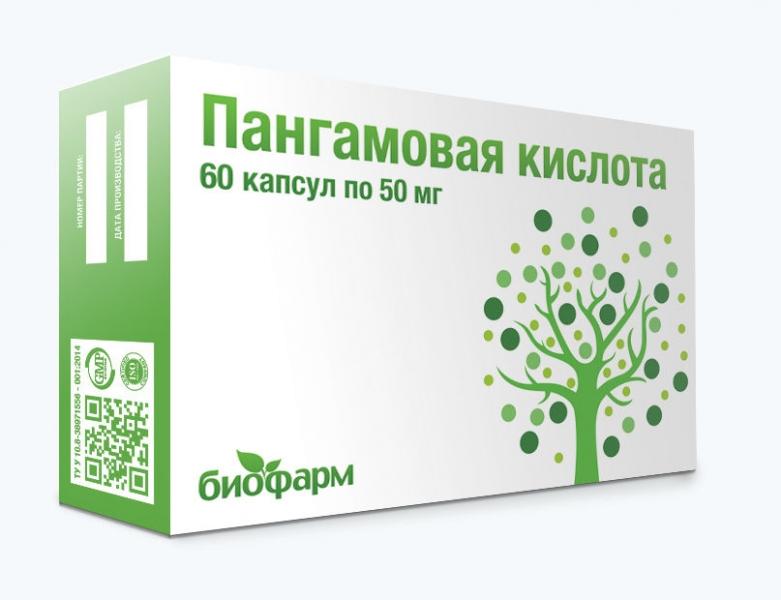 Витамин В15 (пангамовая кислота)   Acidum pangamicum