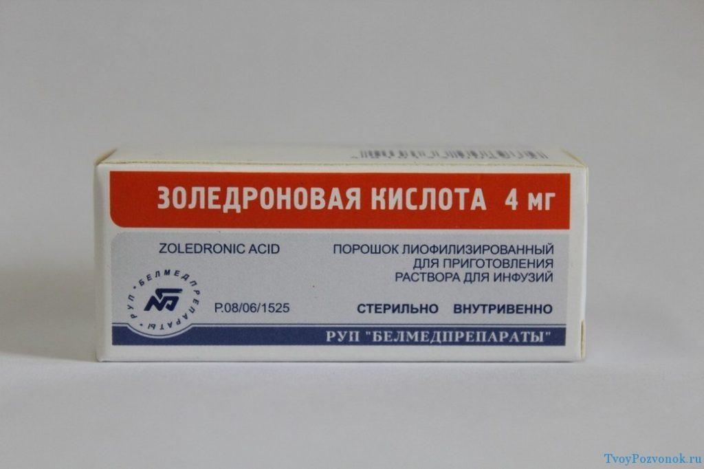 Золедроновая кислота | Acidum zoledronicum