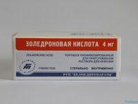 Золедроновая кислота   Acidum zoledronicum