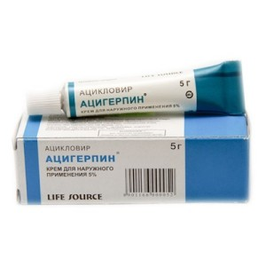 Ацигерпин | Aciherpin
