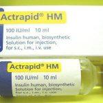 Актрапид | Actrapid hm