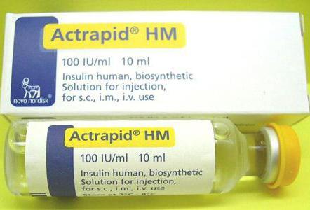 Актрапид   Actrapid hm
