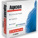 Ацизол | Acyzol