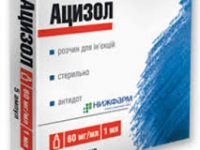 Ацизол   Acyzol