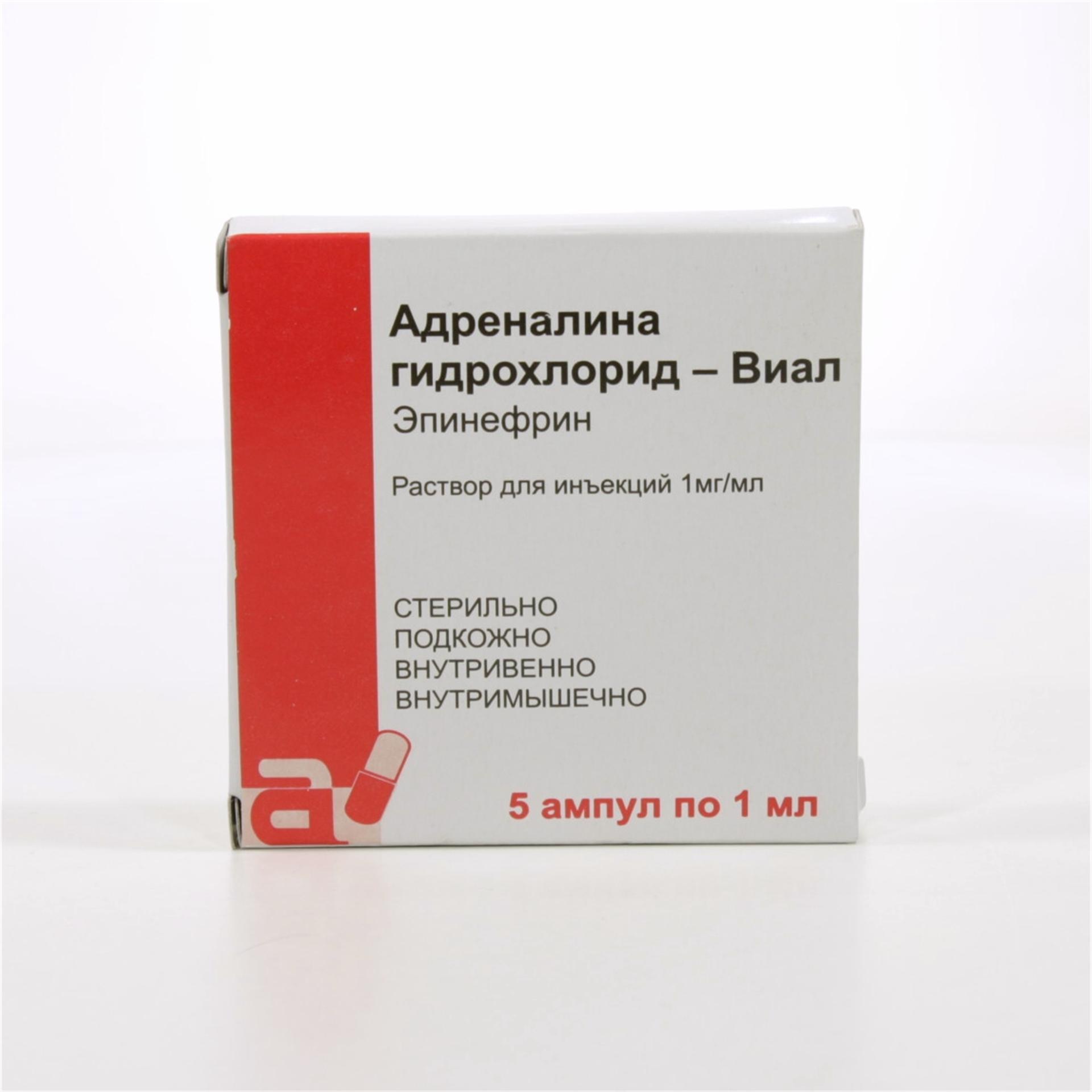 Адреналина гидрохлорид   Adrenalin hydrochloridum