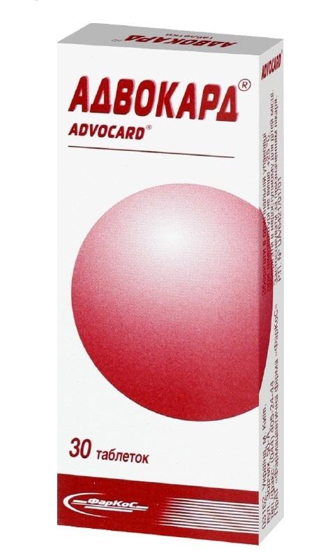 Адвокард   Advocard