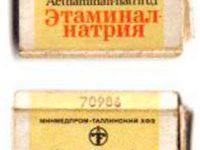 Этаминал-натрий | Aethaminalum-natrium