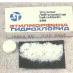 Этилморфина гидрохлорид | Aethylmorphini hydrochloridum