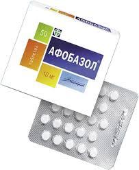Афобазол   Afobazol