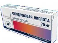 Алендроновая кислота   Alendronic acid