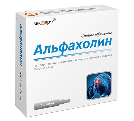 Альфахолин   Alfacholine