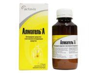 Альмагель А | Almagel a