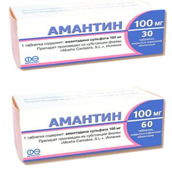 Амантадин | Amantadinum