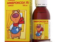 Амброксол 15 детский   Ambroxolum