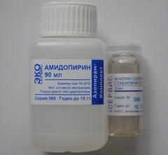Амидопирин | Amidopyrinum