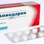 Амиодарон | Amiodaronum