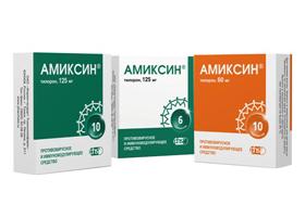 Амиксин | Amixin