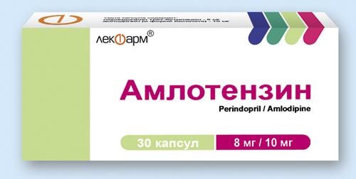 Амлотензин | Amlotensin