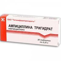 Ампициллина тригидрат | Ampicillinum trihydras