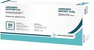 Ампиокс натрий | Ampiox-sodium