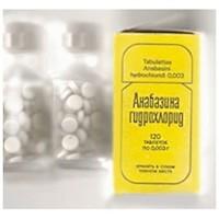 Анабазин гидрохлорид   Anabasinum hydrochlorodum