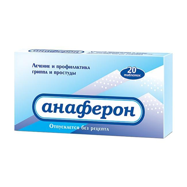 Анаферон | Anaferon