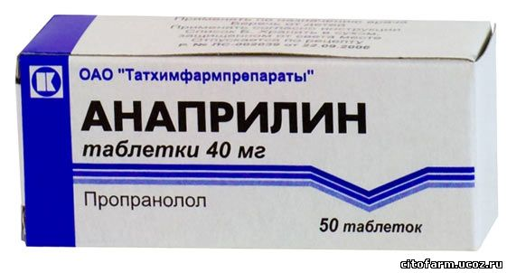 Анаприлин | Anaprilin