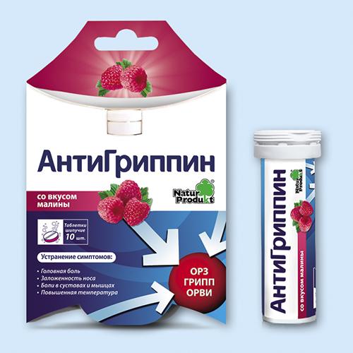 Антигриппин | Antigrippin