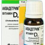 Аквадетрим | Aquadetrim