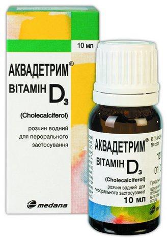 Аквадетрим   Aquadetrim