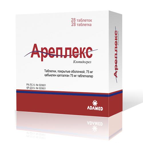 Ареплекс   Arepleks