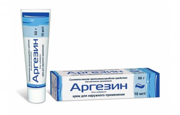 Аргезин | Argezine