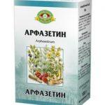 Арфазетин | Arphasetin