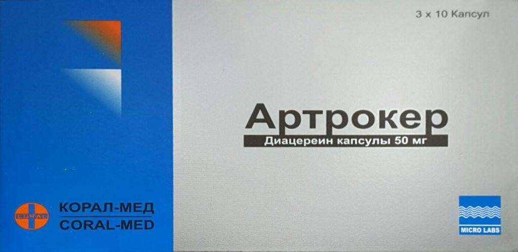 Артрокер   Arthrocare