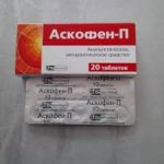 Аскофен - П | Ascophen-p