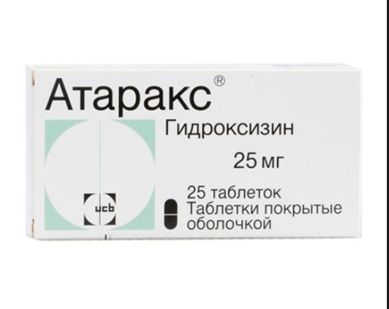 Атаракс   Atarax