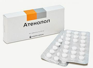 Атенолол - Ратиофарм   Atenolol - ratiopharm