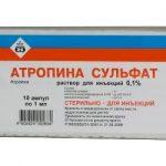 Атропина сульфат   Atropine sulfate