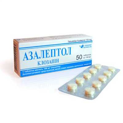 Азалептол | Azaleptol