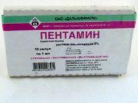Азаметония бромид | Azamethonium bromide