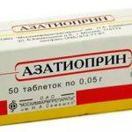 Азатиоприн | Azathioprine