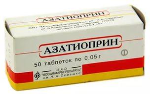 Азатиоприн   Azathioprine