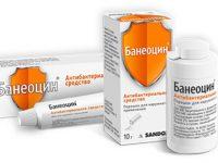 Банеоцин   Baneocin