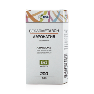 Беклометазон | Beclometasonum