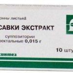 Красавки экстракт | Belladonnae extract